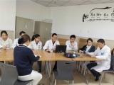 加强业务学习 提升医疗质量
