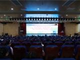 """绵阳市中医医院启动开展""""以人为本,患者至上""""教育,践行为民服务宗旨"""