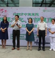 传承文化?守护健康——彩神x官网app联合成绵路社区开展志愿服务活动