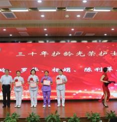 """绵阳市中医医院举行第108届""""5.12国际护士节""""表彰纪念大会"""