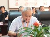 綿陽市中醫醫院迎接市級重點專科評審