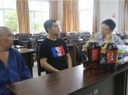 綿陽市中醫醫院走訪慰問失獨家庭