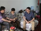"""迎""""七一""""送溫暖 ——綿陽市中醫醫院走訪慰問退休黨員和困難黨員"""