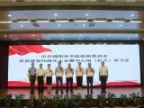綿陽市中醫醫院舉行慶祝建黨98周年大會暨中心組(擴大)學習會