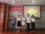 我院血透室護士李泉榮獲綿陽市護理學會血液凈化專科護士講課比賽三等獎