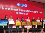 綿陽市中醫醫院老年病科被國家及四川省老年疾病臨床研究中心授予協同研究網絡協作單位