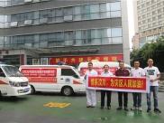 绵阳市中医医院积极做好支援汶川县中医医院灾后重建工作