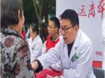 绵阳市中医医院开展预防卒中义诊活动