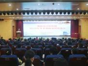 绵阳市中医医院组织开展2019年度消防安全知识培训和消防演练活动