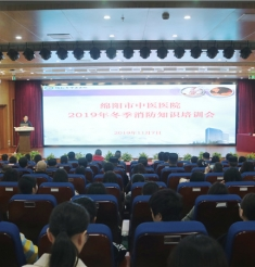 彩神x官网app组织开展2019年度消防安全知识培训和消防演练活动