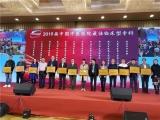 """绵阳市中医医院再获""""中国中医医院最佳专科""""殊荣"""
