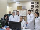威尼斯智慧医院HIS系统将于2020年1月1日正式上线