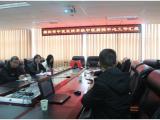 绵阳市卫健委副主任李晓林来院检查中医质控中心建设工作