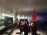 威尼斯驰援湖北第一批医护人员抵达武汉