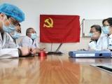 让党旗在防控疫情一线高高飘扬----记骨伤科党支部防控疫情工作