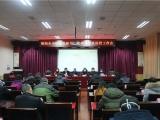 绵阳市中医医院召开新型冠状病毒肺炎防控工作会
