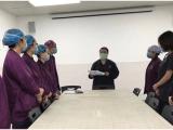 抗击疫情麻醉科手术室庄严承诺:全心全意为人民健康服务