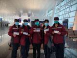 外围体育第三批医疗队员进驻武汉市武昌医院