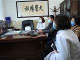 威尼斯专家组与武汉抗疫前线连线研讨中医药参与治疗新冠肺炎方案