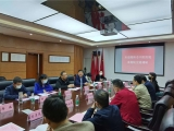 绵阳市中医医院参观调研高水平实验室建设