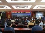 绵阳市中医医院援湖北医疗队员受邀到绵阳日报社作主题报告