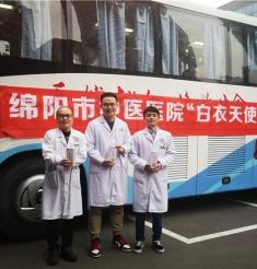 """热血浓情  医路同行 ——写在2020年""""世界献血者日""""来临之际"""