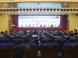 绵阳市中医医院召开医疗卫生行业领域突出问题专项整治推进会