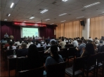 绵阳市中西医结合内分泌专委会2020学术年会成功举办