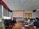 重庆大学博士后来院开展智力服务活动