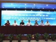 绵阳市中西医结合风湿病专委会成功举办2020年学术年会暨继教培训