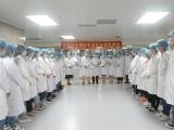 防患于未然 绵阳市中医医院举行生物安全及职业暴露演练