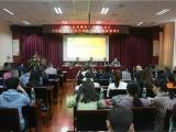 绵阳市中医医院举办省级继教项目《中西医结合诊治痴呆病的高级研修班》