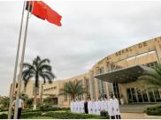祝福祖国     砥砺前行 ——中国第五批援安哥拉医疗队国庆升旗仪式