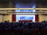 四川省针灸学会2020年中医美容实用技术培训班在绵成功举办