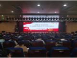 绵阳市中医医院开展2020年常态化纪律教育知识测试