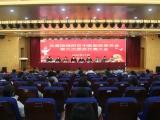 共青团绵阳市中医医院委员会第六次团员代表大会召开