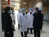 绵阳市人大常委会主任付康慰问市中医医院疫情防控一线医务人员