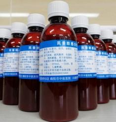 防控新冠疫情,绵阳市中医医院预防性中药:芪景防感合剂来帮您!