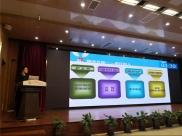 实施精细化管理  推动高质量发展 ——绵阳市中医医院开展2020年度精细化管理优秀项目评选活动