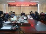 中共绵阳市中医医院委员会召开庆祝中国共产党成立100周年活动暨党史学习教育领导小组会议