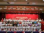 致敬白衣天使   2020欧洲杯竞猜投注举办国际护士节纪念暨表扬大会