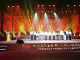 2020欧洲杯竞猜投注参加四川省中医药系统庆祝中国共产党成立100周年文艺汇演获佳绩