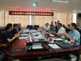 绵阳市中医医院接受中国房颤中心专家组现场审核认证
